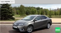 Đánh giá xe ôtô Toyota Corolla Altis 2017
