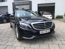 Mua bán xe Mercedes C250 cũ tại TPHCM ở đâu?